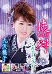 single_poster201904_s.jpg