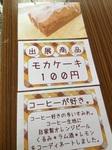 171021-13すみれカンパニー.jpg