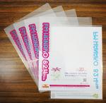 FM-HANAKO82.0MHzオリジナルクリアファイル