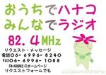 おうちでハナコ30.jpg