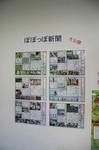 くすくす淀川展�J.jpg