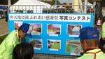 弁天池公園ふれあい感謝祭�F.jpg