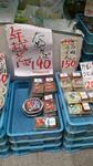 橋波商店街20131231�A.jpg