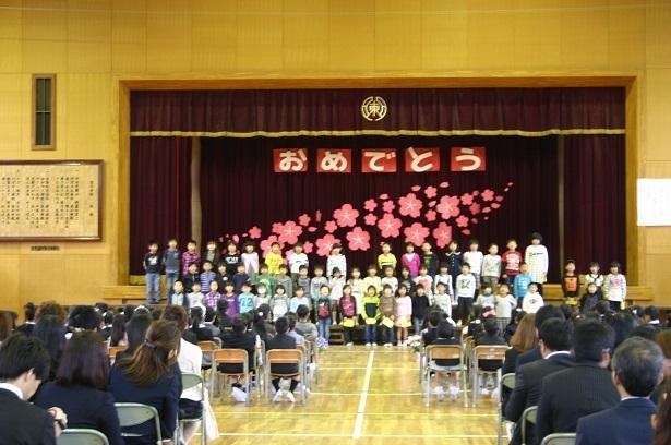 門真市立小学校で入学式: FM-HANAKOスタッフ日記